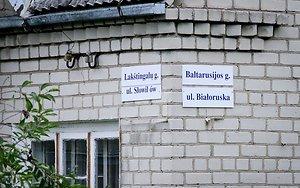 Kwestia dwujęzycznych tabliczek z nazwami ulic po raz kolejny