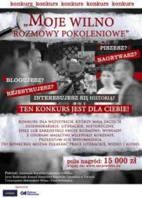 """Konkurs im. braci Janowiczów pt. """"Moje Wilno. Rozmowy pokoleniowe"""""""