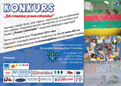 EFHR ogłasza konkurs dla młodzieży szkolnej