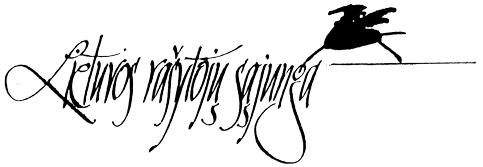 45 pisarzy litewskich sprzeciwia się oryginalnej pisowni nazwisk