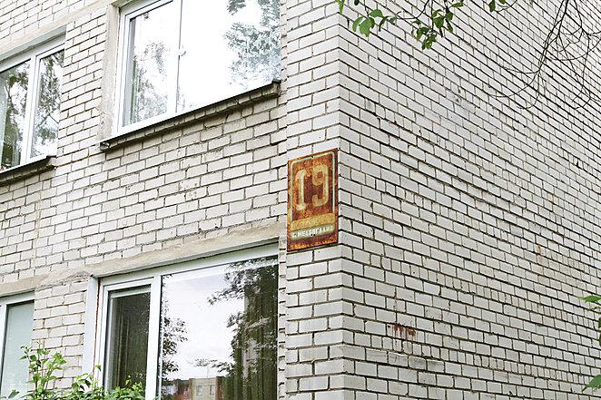Dwujęzyczne tabliczki w rejonie wileńskim i solecznickim usuwane, w Kownie wiszą od dziesięcioleci