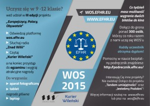 wos-2015-flyer
