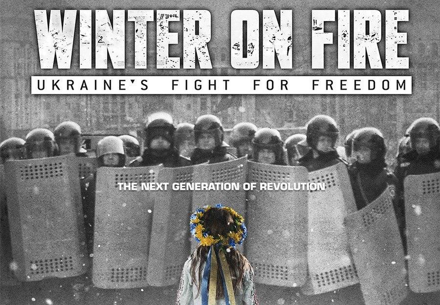 "Projekcja filmu ""Zima w Ogniu"" w centrum Beepart"