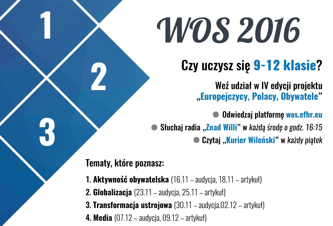 Egzamin z WOS zakończony – zwycięzcy wyłonieni!
